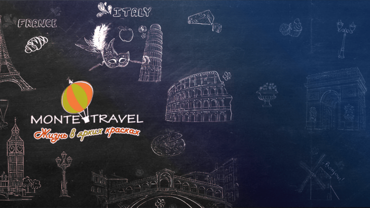 travel-teaser2-min